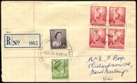 Lot 695 [1 of 2]:1959 International Trade Fair 'INTERNATIONAL TRADE FAIR/1959/FEB26-MAR14/7MAR/MELBOURNE-VIC-AUST' on 1d, 2d green QE & 4d lake QEII block of 4 with blue provisional registration label, addressed to Geelong on Boys cover.