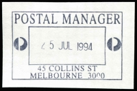 Lot 11176:Collins Street East: WWW #920 rectangle 'POSTAL MANAGER/P/25JUL1994/P/45 COLLINS ST/MELBOURNE 3000' on piece. [Only recorded date.]  PO 23/6/1969.