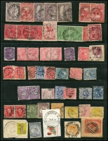 Lot 1140 [3 of 5]:1880s-1970s: wide variety of Australian numeral and datestamps of all States; few Victoria. Plenty of KGV and Roos and some early state stamps. Large quantity of NSW numerals require checking. Some foreign postmarks with Hong Kong and Kenya noted. Strikes are generally fine to fair; some on piece. Needs sorting. (c.1,200)