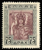 Lot 1296:1933 Allegorical Greece 75d, SG #476, light single hinge trace, very fine, Cat £350