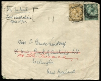 Lot 1975 [3 of 4]:1866 (May 16) large envelope roughly opened London-Marlborough with 4d vermilion Plate 7 SG #94 (c£200 on cover) tied London 'SW/19' duplex, backstamp single ring thimble arrival plus ornate red seal of Medical & General Life Insurance. PLUS 1931 (April 4) plain envelope England-Australia first fllght AAMC #187 from $100, forwarded to New Zealand, faults. (2)