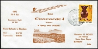 Lot 2109:1975 Concorde 4 Bahrain-Bombay flight commemorative envelope addressed to Air France in Bombay franked 1974 Children's Day 25p tied special Bombay cds July 15, 1975. Attractive.