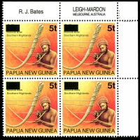 Lot 968:1994 Emergency Surcharges (Oct 3) 5t on 35t Musical Bow SG #731 in NE corner imprint block of 4. Well-centred and very fresh - as four normals, extrapolated retail c$240.