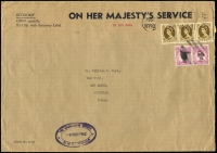 Lot 1660:1962 (May 9) large OHMS economy env inscribed 'BY AIR MAIL' and franked 4/- by QEII Wilding 1/- strip of 3 and 6d pair cancelled large 6-bar circle and undated 'POST/OFFICE - MARITIME/MAIL' slogan. Addressed to USA and bearing oval handstamp of 'THE COMMANDING OFFICER/-9MAY1962/H.M.S. JAGUAR' (which was/is a frigate of the - wait for it - Leopard type and came into service in 1957). Clean as a whistle. [HMS Jaguar made a two-day visit to Tristan Da Cunha 16/17th 1962]