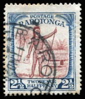 Lot 5 [2 of 2]:Cook Islands 1927 2½d Te Po Plate Proof in black of the centre vignette only of SG #83 (also of Aitutaki SG #32 and Penrhyn Is SG #40), a clean horizontal pair on unwatermarked white medium paper without gum. [With issued stamp, Rarotonga cds, for reference]