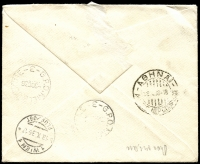 Lot 649 [2 of 2]:1936 (Oct 8) plain envelope (a bit grubby) addressed to Stuttgart (Germany) franked CofA wmk KGV 1/4d BW #131 with 3d and 6d Air Mail Service BW #134 & #144, each tied cds 'GPO MELBOURNE/-8OC36/3' (another on the back). Inscribed Australia-Italy with Italy crossed out and replaced with Greece Germany. Backstamps Athens and Vienna transits. Redirected on arrival.