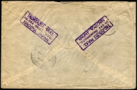 "Lot 1704 [2 of 2]:1916 (May) Registered envelope franked 26s by common 1914-25 wmkd defins in SG #170e-176e range to the Naval Air Station at Great Yarmouth in England. On the back two strikes boxed chop of 'TADAYASU MAKI/NO.252 SHIMOMAIZU, NAGOYA, JAPAN', on the front the stamps cancelled three Japanese datestamps '5.5.27' alongside registration label of 'TSURUGA' strikes and light violet English language date stamp 'TSURUGA/29.5.?/JAPAN'. Arrival backstamp x2 'REGISTERED/20JU16/GREAT YARMOUTH'. Brittle, scarce to rare early Air Forces item. [Env inscribed ""via Siberia"".]"