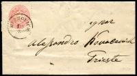 Lot 1680:1867 (Jun 11) entire franked 5Kr rose perf 9½ Mi #32 tied 'METKOVICH/11/6' s/ring cds. Addresed to Trieste, backstamp transit 'ZARA/16/6 s/ring cds and arr oval 'TRIESTE/18/6*1'. Roughly opened, peripheral imperfections, erased pencil marks. Scarce.