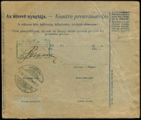 Lot 1618 [2 of 8]:1894-1918 Selection mainly fine from 1894 (Dec 16) use of 5Kr red PS Letter Card Solon-Trogirto; 1901 bi-lingual French-German 10h brown registration receipt many extra stamps added; 1906 Bosnia official envelope (damaged) used outside Bosnia to Croatia with 10h red Mi #15 added and Railway Post cds, sender's cachet; two 1917 Feldpost Postal Cards (handstamp Ballonabteilung Nr 8 with 'FPO 195/IV' cds on one, Feldlagerbataillon Nr. 29 - bicycle unit - with 'FPO 393' cds on the other); 1918 Hungary 10f parcel card for registered item Zagreb to Belovar uprated 1Kr95f (creased). Nice group. (6)