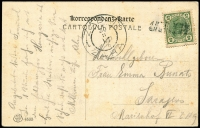 Lot 1619 [1 of 2]:1906 (Sep 30) lightly foxed real photo PPC of the Miramar Castle in Trieste franked 5h green SG #183 tied maritime almost complete 2-line handstamp 'LETA-ARRTE/PER MARE' (upside down) alongside bi-lingual ZARA Sept 30 cds. Don't see these very often.