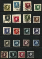 Lot 1623 [2 of 2]:1915 'K.U.K. FELDPOST' Opts SG #1-21, Cat £500. Seven of the lower values (to 25h) are on small piece, several others - incl the top values - with gum and prob per favour KUK cds. Fine and fresh. (21)