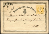 Lot 1004:1870 (Jul 4) Use of 2kr yellow letter card H&G #1 addressed to Pest postmarked s/ring 'KRANJEK/4/7' and alongside poor strike s/ring 'PEST/6/7/???'. Fine and scarce.