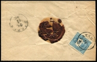 Lot 1756 [2 of 2]:1886 (Jan 21) use of Hungary 5kr rose Mi #23B on small originally underpaid registered envelope tied s/ring 'ZLATAR/21/4', the same tying 10kr blue Mi #24B affixed on the back to pay the full rate. Addressed to Zagreb where arr backstamp 'ZAGREB/25/1/8.C' alongside ornate but fragmented red wax seal. Some wrinkles and faint fingerprint, otherwise fine and scarce.