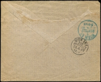 Lot 958 [2 of 2]:1897 (Jun 21) Commercial envelope franked Hungary 5Kr rose tied oval 'ZAGRAB/*97JUN.21 E 9/ZAGREB', Addressed to Vienna, two backstamps - in blue 'WIEN 1/1/1/BESTELLT/23/6.97/8-9½V.' and in black 'WIEN 18/1/110/BESTELLT/23.6.97/11.V'. Damaged flap, otherwise very fine, scarce.
