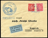 Lot 71 [1 of 6]:Yugoslavia 1930s Flight Covers selection with the usual triangle flight cancels comprising [1] 1930 (Oct 4) Belgrade-Paris registered envelope, front and back triangle cancels (different); [2] 1933 (Aug 20) Lubljana-Zagreb, env and three PPCs of the plane (under construction, waiting for take-off, and in the air), all with pictorial cachet (dated Aug 21); [3] 1934 (Jun 15) Belgrade-Zagreb with illustrated 'HAIMOV' aero-philatelic envelope (returned to sender). (6)