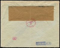 Lot 1225 [2 of 2]:1943 (Aug) Danish Legion plain envelope inscribed SS Feldpost and addressed to SS Sturm./Christian Steckmetz/F.P.N.27732B (can't quite work out where) via the domestic post and franked 20ö Mi #271 tied Sonderborg cds. On the back a plain censor reseal tied scarce SS-Feldpost censor handstamp alongside boxed '41' both magenta (probably on arrival).