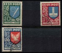 Lot 1411 [2 of 2]:1940 Relief set of 4 SG #152-55. Very fine CTO-quality cancels, cat £110. (4)