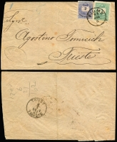 "Lot 990 [2 of 2]:1882 (Jan 3) merchant cachet on trimmed env franked Hungary 2kr & 3kr P11½ Mi #22-3A tied s/ring 'FIUME/82/JAN/3', backstamp 'TRIEST/4/1/01.V/82/TRIESTE'; [2] 1895 (Jan 20) small env franked Hungary 1888 5kr P11½ Mi #30A tied 'FIUME/95JAN20 F-7/D', blue-green Vienna arr backstamp and, in English on the flap, ""we are very angry that you did not come to F."". (2)"