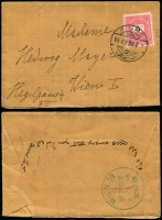"Lot 990 [1 of 2]:1882 (Jan 3) merchant cachet on trimmed env franked Hungary 2kr & 3kr P11½ Mi #22-3A tied s/ring 'FIUME/82/JAN/3', backstamp 'TRIEST/4/1/01.V/82/TRIESTE'; [2] 1895 (Jan 20) small env franked Hungary 1888 5kr P11½ Mi #30A tied 'FIUME/95JAN20 F-7/D', blue-green Vienna arr backstamp and, in English on the flap, ""we are very angry that you did not come to F."". (2)"