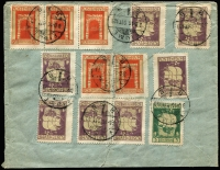 Lot 1443 [2 of 2]:1920-23 Covers two philatelically inspired registered covers (peripheral imperfections, aging) - [1] 1920 (Apr 2) local with 12 apparently all different ord and optd issues cancelled 'FIUME/920 APR.-2.N4/B2B'; [2] 1923 (Oct 16) to Vienna with 1923 Medieval Ship stamps x13 all on the back cancelled 'FIUME/3D-16 OTT.923/B1B'.