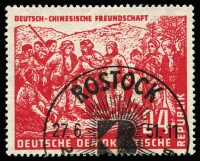 Lot 1187 [2 of 2]:1951 German-Chinese Friendship set of 3 Mi #286-8. Very fine used with special Rostock cancel of June 27, 1951 (first day of issue). (3)