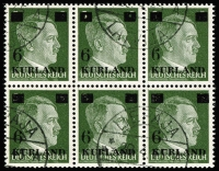 Lot 1512:1945 Hitler 6 on 5(Pf) Dark Olive-Green: Mi #1, 1.II & 1.VI. A fresh probably per favour cancelled horizontal block of 6 being plate positions 32-4/42-4 including Type II and Type VI overprint varieties Hole in top left overprint and Narrow '6' [posns 33 & 34] Mi #1.VI & II respectively. A rare block - all units with Van Loo expert handstamp.