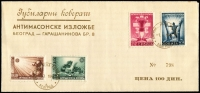 Lot 1173:1942 Anti-Masonic Exhibition: set of 4 anti almost everything Mi #58-61 (SG #G54-57) tied to gold-imprinted serially numbered FDC by gold cds '1.1.1942/BEOGRAD'. [Comes with reference material.]