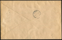 Lot 1324 [2 of 2]:1944 German Occupation large envelope addressed in pencil to Cetinye franked Mi #1-15, 20 (one unit scuffed, odd overprint idiosyncracy seen) tied four strikes 'LUBIANA/4/4.4.44/LJUBLJANA' d/ring cds with arrival backstamp May 22.