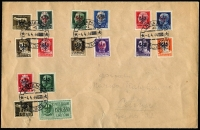 Lot 1324 [1 of 2]:1944 German Occupation large envelope addressed in pencil to Cetinye franked Mi #1-15, 20 (one unit scuffed, odd overprint idiosyncracy seen) tied four strikes 'LUBIANA/4/4.4.44/LJUBLJANA' d/ring cds with arrival backstamp May 22.