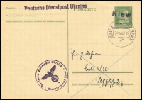 Lot 1630:1942 5pf Postal Stationery Postcard: overprinted 'UKRAINE', further handstamped 'KIEW' for Official purposes, the franking prob per favour cancelled Kiev cds April 4, 1942, alongside Kiev eagle swastika handstamp in black. No message, address crossed out in blue crayon, philatelic.