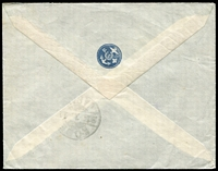 Lot 1514 [3 of 4]:Ost-Asiatische Hauptlinie: selection of 'DEUTSCHE SEEPOST' pmks [1] 1896 use of 10pf Postal Card, pmk with check letter 'f' of the SS Prinz Heinrich, from a migrant to China; [2] 1911 env with blue crest on flap by Kobe cds, to Frankfurt, 20pf Germania pmkd with 'd' of the Derfflinger; [3] 1912 battered PPC of Port Said, address/message side with advert flag and logo of NDL, Bremen, to USA with 10pf Germania tied cds 'OST-ASIATISCHE/LINIE/* f/8/10/12' of the ship Yorck. (3)