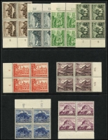 Lot 1841 [2 of 2]:1939 Winter Relief Fund set of 9 Mi #730-38y, fresh marginal blocks of four with lower units MUH, all ex 40+35pf with marginal imprint value or row numbers. The 12+6pf has the more difficult Vertically ribbed gum Mi #735x. (36)