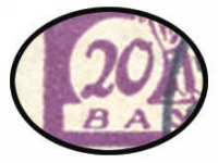Lot 17168 [2 of 2]:1920 20 (Pf) Violet Type 2 with Closed foot of '2' in value Mi #181.II. Pulled perfs upper left hardly detract from a scarce highly catalogued variety with neat corner cds Cat €1,800+ (SG #260b £2,500).