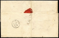 Lot 1518 [2 of 2]:1870 1½d Rose-Red Plate 3 [PC] on printed entire (usual fold) of Royal Bank of Scotland tied by duplex 'X4/EDINBURGH/DE18/80/*131*'. To the Bank's agent at Leith (single-ring arr backstamp same day).