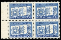 Lot 1297:1938 Balkan Entente 6d blue SG #520. A superb left marginal MUH block of four with extrapolated cat £160 (cat value of £16 per stamp is for MLH).