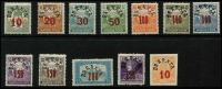 Lot 2100 [3 of 5]:1919 Serbian Occupation 60+ stamps on leaves and a hagner, mint and used range opts on stamps of Hungary noting 40f olive Mi #44 mint (some spots), 14 values (of 15) Dec 15 Mi #46-60 on small piece all with 'VILLANY/920MAJ.18.N8' per favour cds. Bit chaotic, min cat £190. (60+)