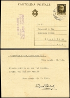 Lot 1501 [2 of 2]:1942 use of Italy 30c brown Victor Emmanuel Postal Cards, one plain and one inscribed 'VINCEREMO'. Both with 'NOVO MESTO/(date)/[LUBIANA]' cds (Jan 23 and March 23), one censored, both same addressee in Ljubljana, both fine and attractive, both scarce usages. (2)