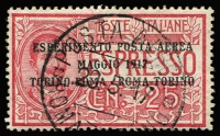Lot 1495 [1 of 3]:1917-28 Airs with world's first airmail stamp 1917 optd 25c rose SG #102 og with Rome FDI per favour cds very fine, then 1926-27 60c grey, L1.20 pale brown (o/c high), L1.50 orange SG #198,201-2. Fine to very fine, min cat £190 (2010). (4)