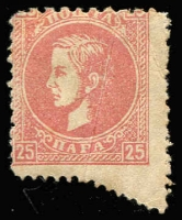 Lot 1440:1872 25p Rose Perf 9½x12x12x12 lightly hinged variety of SG #39c (and of Mi #15.IID) with startling Angled perf at base caused by pre-perforation crease. Very likely to be unique.