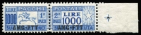 Lot 2350:1952 1,000L Ultramarine fresh MUH right marginal complete pair SG #P152, Cat £180.