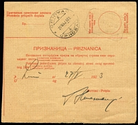 Lot 1437 [2 of 2]:1923 (May 25) use of money transfer order registered at Krusevac (Serbia) franked issues for Serbia, Croatia & Slovenia King Peter 2d SG #174 x3, Prince Alexander 10p & 20p SG #166 & 168, 20d on 15p SG #187 x2, one with variety Overprint with 'dln' for 'din' and all tied bi-lingual Krusevac cds. Backstamp bi-lingual Oriovac arr May 28. Small peripheral blemishes don't detract from a scarce survivor with the added interest of the variety.