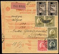 Lot 1437 [1 of 2]:1923 (May 25) use of money transfer order registered at Krusevac (Serbia) franked issues for Serbia, Croatia & Slovenia King Peter 2d SG #174 x3, Prince Alexander 10p & 20p SG #166 & 168, 20d on 15p SG #187 x2, one with variety Overprint with 'dln' for 'din' and all tied bi-lingual Krusevac cds. Backstamp bi-lingual Oriovac arr May 28. Small peripheral blemishes don't detract from a scarce survivor with the added interest of the variety.