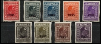 Lot 1497 [2 of 3]:1928 Overprinted 1926 Charity Stamps set of 10 SG #233-42 fresh MLH. Some trivial gum imperfections quite typical for the period and this country, Cat £750. Very difficult set. (10)