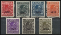 Lot 1497 [3 of 3]:1928 Overprinted 1926 Charity Stamps set of 10 SG #233-42 fresh MLH. Some trivial gum imperfections quite typical for the period and this country, Cat £750. Very difficult set. (10)