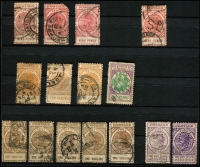 Lot 306 [3 of 12]:Collection in large stockbook noted NSW early imperfs, red 'OS' on 3d Diadem, QV 10/- Postage CTO, 20/- Carrington used, Postage Dues values to 20/- CTO, useful Victoria Imperfs range of later issues to 5/-, Tasmania Imperf Couriers both cut to shape, range of later issues, WA incl 1d black, SA few imperfs and later issues, Queensland few Chalons and later QV to 10/-, etc condition mixed viewing will reward. (100s)