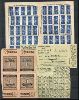 Lot 308:Interesting group comprising 1940s? Booklet for Swintons P/L Warrnambool almost full with 6d coupons, block of six 1 Gallon Motor Spirit Ration coupons and 1948 Ration card for Butter and Tea.