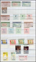 Lot 206 [1 of 4]:1966-2014 used Collection in 4 stockbooks. Plus range of Christmas Island, Cocos Island, MUH, etc. (1,000s)