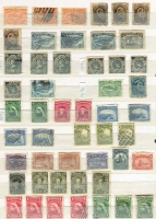 Lot 379 [1 of 3]:1857-1947 collection incl 1857 1d mint (thin), 1860 3d (2) faults, 4d used (faults), 5d mint, 1862-4 1d mint, 4d mint, 5d mint, 6½d mint, 1865 2c, 10c used, 13c mint, 24c, 1870 12c mint, 1868 values to 6c, 1880 values to 3c, 1887 values to 10c, 1897 values to 60c, 1897-1918 values to 5c, 1928-9 values to 30c and with smattering of later issues, condition is mixed. A valuable lot. (100s)
