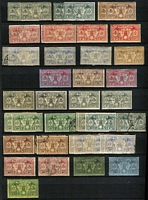 Lot 9 [2 of 11]:British Commonwealth in large stockbook with range incl Solomon Islands, New Hebrides, 1937 KGVI Coronation part set, Straits Settlements, Malaya, North Borneo, etc. Generally fine. (100s)