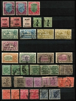Lot 10 [6 of 16]:British Commonwealth collection in two large stockbooks incl useful India and States, Pakistan & Malta, viewing will reward. (100s)